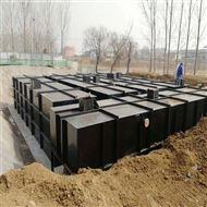 财神争霸生活污水处理设备