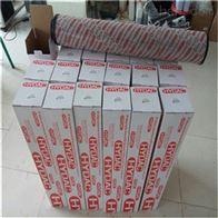 2600R020BN4HCV贺德克液压滤芯