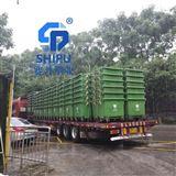 20-660升多规格塑料垃圾桶 国标四色分类
