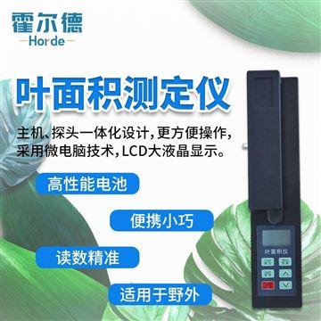 HED-YMJ-G便携式叶面积仪供应