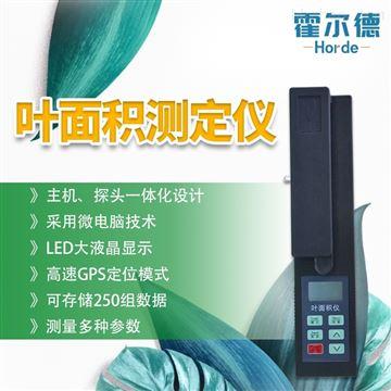 HED-YMJ-G便携式叶面积测量仪