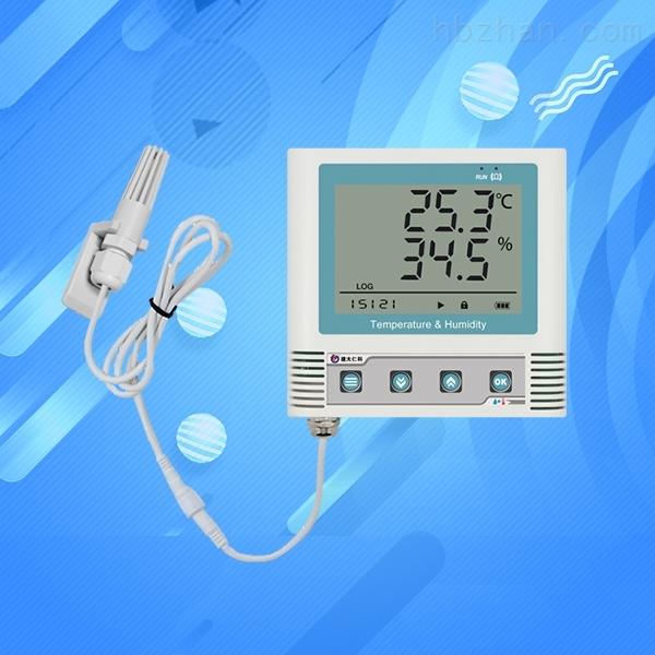 建大仁科冷藏温湿度记录仪