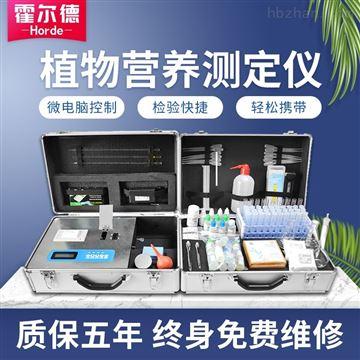 HED-ZY20植物养分测定仪