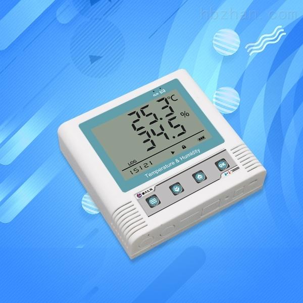 药店gsp认证温湿度记录仪
