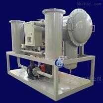 汽輪機油柴油破乳化脫水聚結分離濾油機