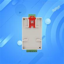 定位式水浸传感器漏水监测
