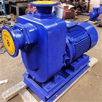 ZWL直联式无堵塞自吸排污泵