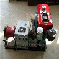 五级承装资质设备绞磨机