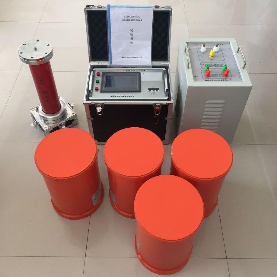 10KV电缆变频串联谐振耐压试验装置