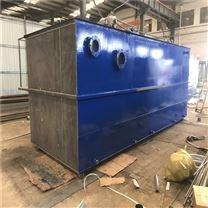邢台卫生院污水处理设备装置