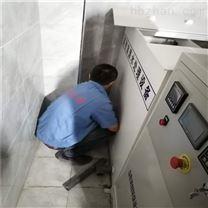 PCR实验室污水处理雷竞技官网app