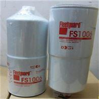 FS1006弗列加滤芯