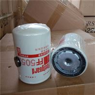 FF5052弗列加滤芯