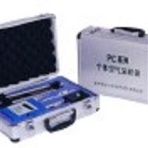 个体空气采样器TC-PC-B