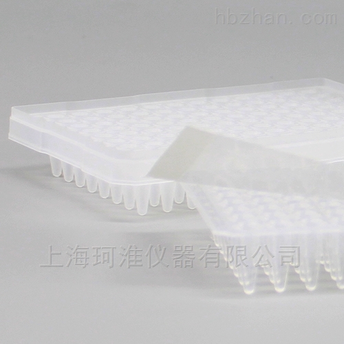 荧光定量封板膜SF-001-UC-25/SF-001-UC-100