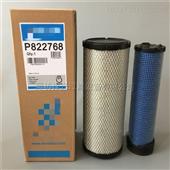 供应P822768空气滤芯P822769促销价格