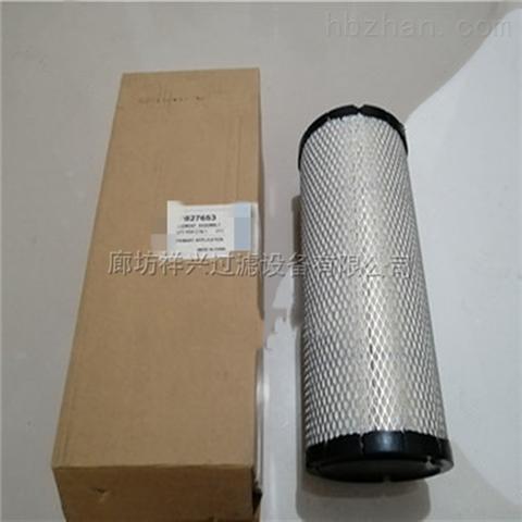 P836938抗阻燃空氣濾筒P836938經久耐用