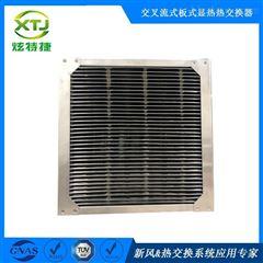 正方形400-400-400垃圾焚烧用耐高温不锈钢换热芯体