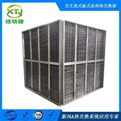 正方形-1800-1800-1800海上发电热回收设备