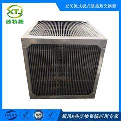 正方形海上风电专用耐腐蚀316不锈钢换热器