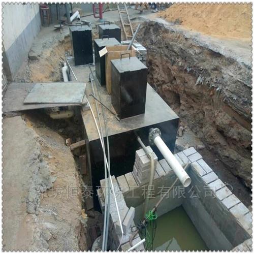 黄山市地埋式污水处理设备