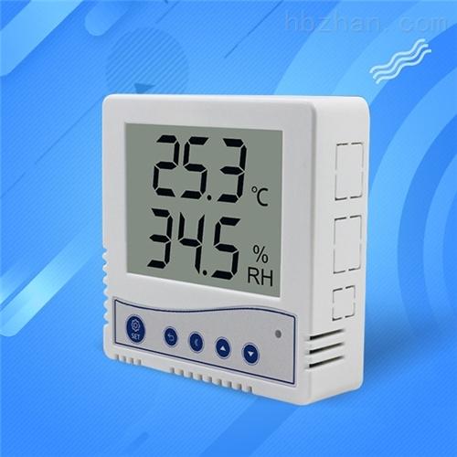 温湿度变送器传感器工业高精度湿度计