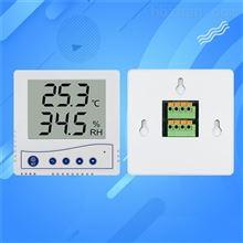 温湿度变送器工业高精度湿度计大液晶屏