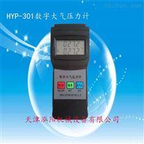 HYP-301数字大气压力计