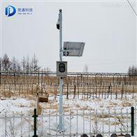 JD-LORA土壤水分观测仪