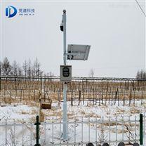 土壤水分观测仪