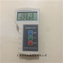 HYP-202智能大气压计,数字式气压表