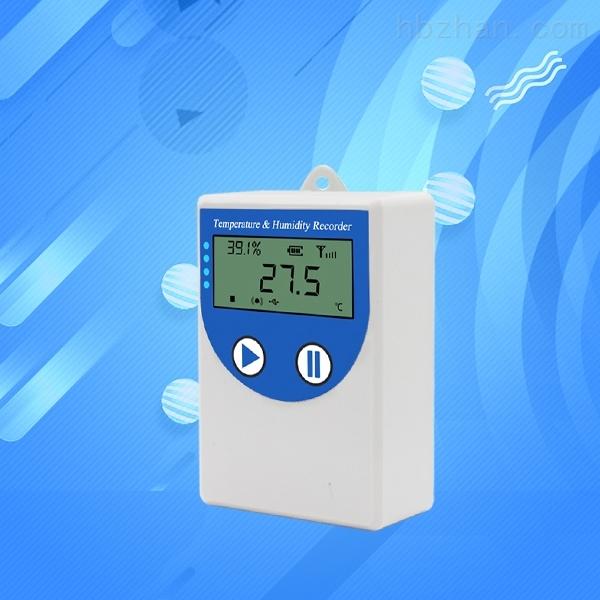温湿度记录仪usb药店冷链变送器gsp高精度
