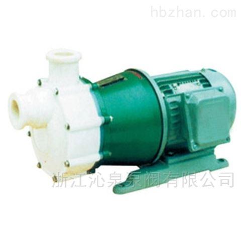 沁泉 40CQ-20卧式氟塑料磁力泵