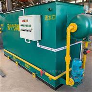 HS-QR蒼南縣食品廠學校汙水設備氣浮機品質保證