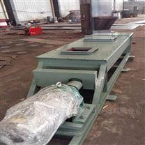 吉林长春钢厂电厂粉尘加湿搅拌机 输送机