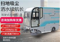 S20凱叻駕駛式電動掃地車價格