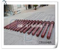 油田電加熱器