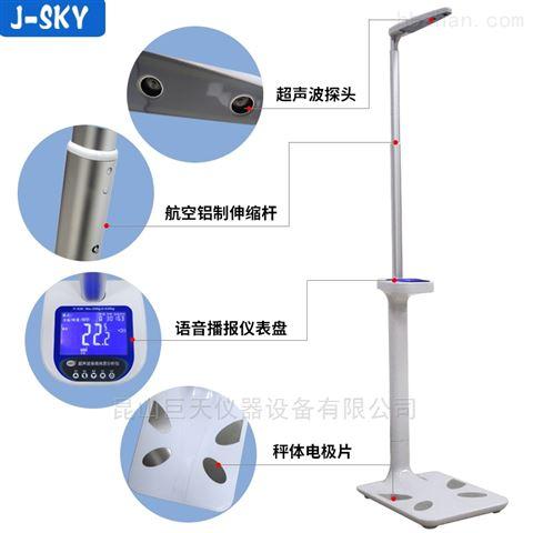 广东哪里有销售巨天JT-918超声波身高体重秤
