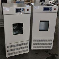 貴州恒溫恒濕培養箱HWS-150B自產自銷
