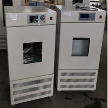 杭州智能人工气候箱PRX-250B现货供应