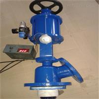 PT100气动搪玻璃测温放料阀