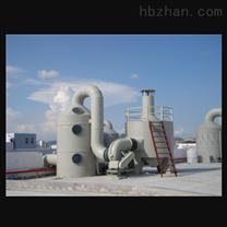 废气酸雾净化塔