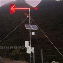JT-7702型旅游景区气象站