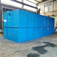 ht-591FMBR一体化污水处理设备