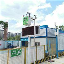 清遠工地粉塵在線監測系統 揚塵PM2.5監測儀