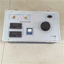 SLQ交流大电流发生器