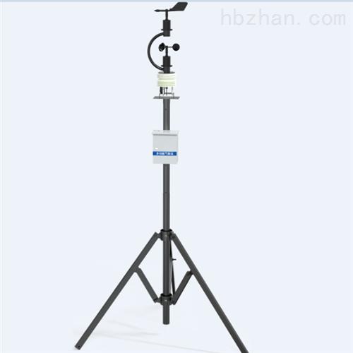 气象观测仪