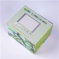 Reverse Transcriptase Kit( M-MLV) 逆转录试剂盒