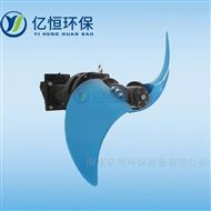 QJB1.5/4-1800/2-85二级生化池低速推流器