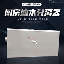不锈钢油水分离器